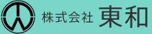 株式会社東和|埼玉県川口市の内装業者東和は求人募集を行っています